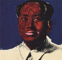 mao [ii.98] by andy warhol
